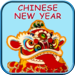 Celebrating Chinese New Year: An Activity Book with Chinese Zodiac